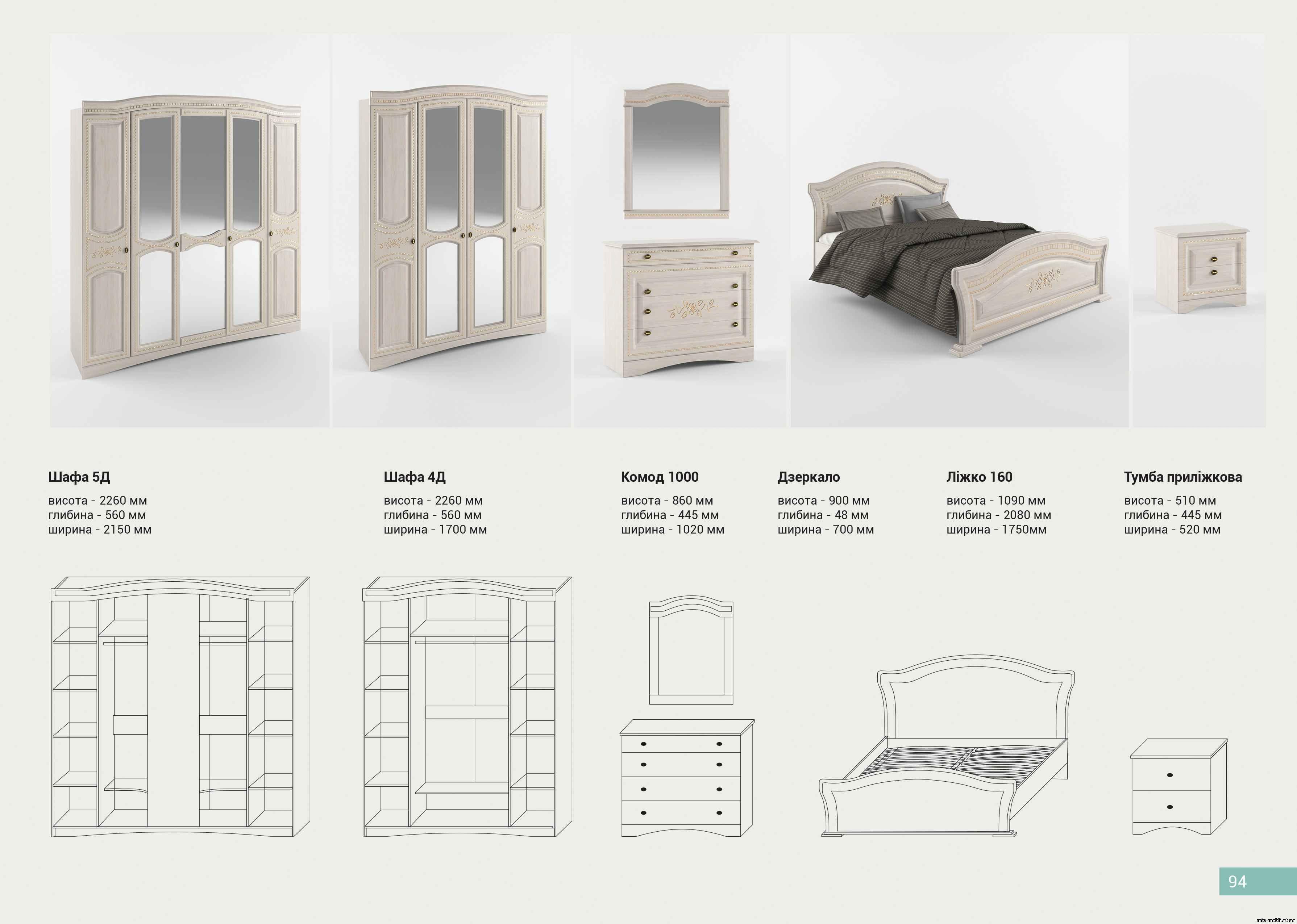 Купить спальня сокме - венера люкс киев, борисполь мебель co.